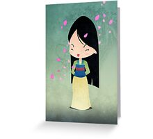Mulan Greeting Card