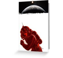 Moonscape Greeting Card