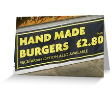 Hand Or Veg Greeting Card