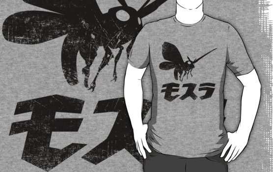 Mothra (Vintage) by Look Human