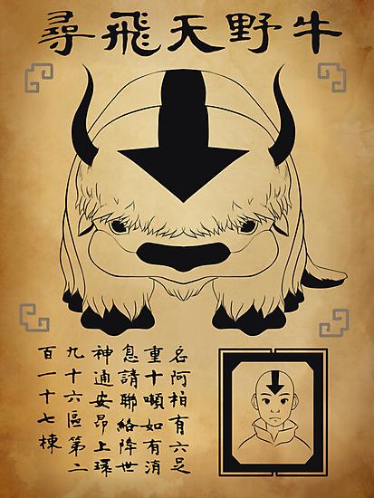 Lost Appa Poster III by ashraae