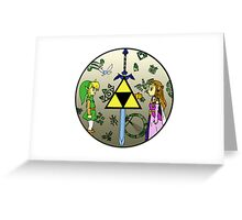 Hyrule Historia Greeting Card