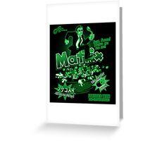 Matrix Cereal (Black Ed) Greeting Card