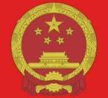 China National Emblem Kids Clothes