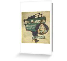 Big Buddha Lounge Greeting Card
