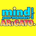 Mind Your Manners And Say Arigato! by ArigatoDesigns