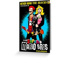 The Sid & Nancy Nintendo Lost Levels Greeting Card