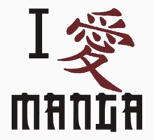 I Love Manga by HyperGuy46
