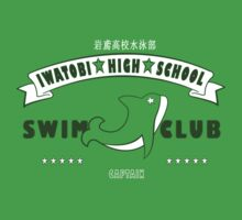 Free! Iwatobi Swim Club Shirt (Makoto, Captain) green by renotology