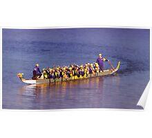 Dragon Boat Taree 01 Poster