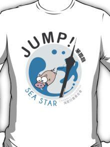 Sea Star Children's Foundation - JUMP Challenge  T-Shirt