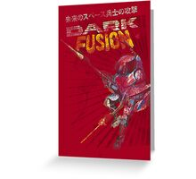 Dark Fusion Greeting Card