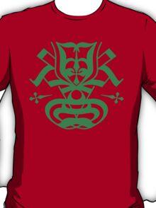 Typo Samurai - Green T-Shirt