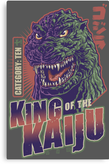 King of the Kaiju by cs3ink
