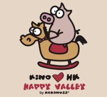 KINO loves Hong Kong - Happy Valley by Kokonuzz