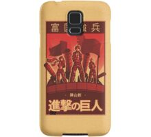Attack on Titan Propaganda Poster Samsung Galaxy Case/Skin