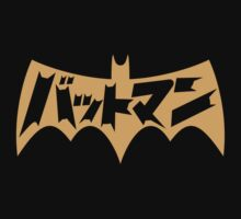 Batman Japan by Look Human