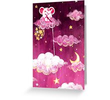 Catching Stars - Rondy the Elephant collecting bright stars Greeting Card