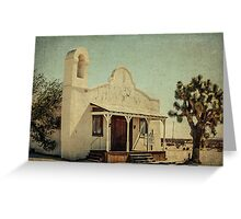 The Sanctuary Adventist Church a.k.a The Kill Bill Church Greeting Card