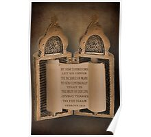 """""""*°•☸TORAH WITH BIBLICAL SCRIPTURE PICTURE/CARD""""*°•☸ Poster"""