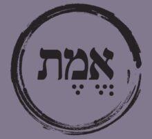 The Hebrew Set: EMET (=Truth) - Dark Kids Clothes