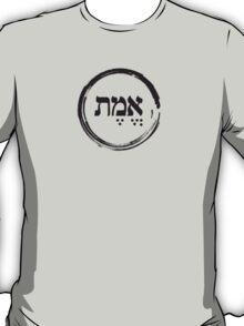 The Hebrew Set: EMET (=Truth) - Dark T-Shirt