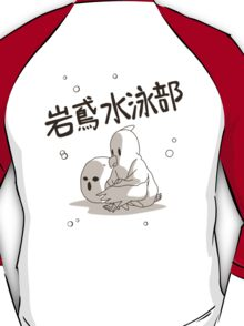 Iwatobi Secret Version! T-Shirt