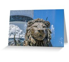 Lion Guardian Greeting Card