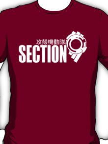 Public Security Section 9 Uniform T-Shirt