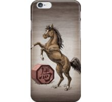 Year of the Horse Card iPhone Case/Skin