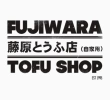 Fujiwara Tofu Shop Official Tee (Black) by Chad D'cruze