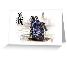 Kaidan from Mass Effect series Sumie style Righteousness Greeting Card