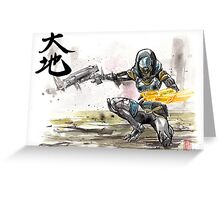 Tali from Mass Effect Sumie style with calligraphy Great Land Greeting Card