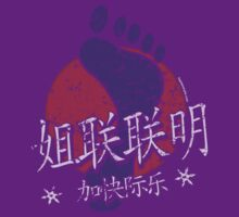 Foot Clan by kaptainmyke