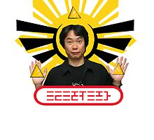 Miyamoto God by littlegreenhat