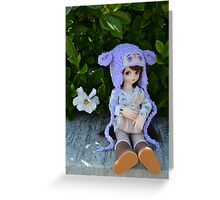 Chilling outdoors in the shade Greeting Card