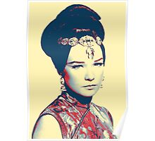 Shirley MacLaine in Gambit Poster