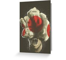Mushroom Kingdom clicker [Red] - Mario / The Last of Us Greeting Card
