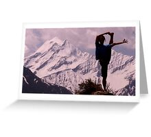 Yoga pose, Dolpo Greeting Card