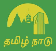 Tamil Nadu (Tamil Language T-shirt) Kids Clothes