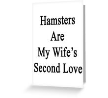 Hamsters Are My Wife's Second Love Greeting Card