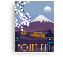 Race to Mount Fuji Canvas Print