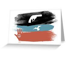 Guns and Peace - T-Shirt Greeting Card