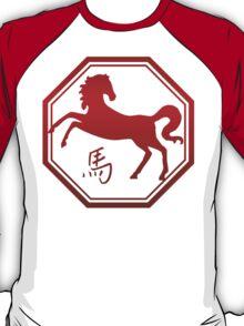 Chinese Zodiac Year of The Horse Symbol T-Shirt