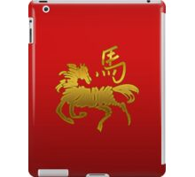 Year of The Horse Abstract T-Shirts Gifts iPad Case/Skin