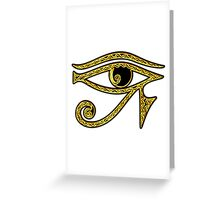EYE OF HORUS - Protection Amulet Greeting Card