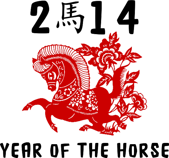 Year of The Horse 2014 Papercut by ChineseZodiac
