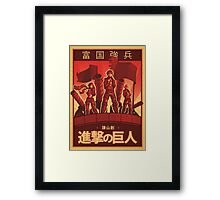 Attack on Titan Propaganda Poster Framed Print