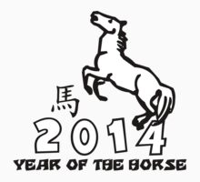 Year of The Horse by ChineseZodiac