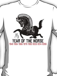 Chinese Zodiac Horse - Year of The Horse Paper Cut T-Shirt